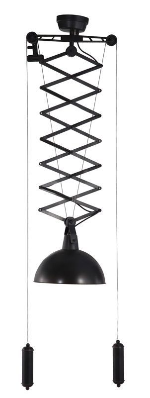 #102 - Stylish Antique Black Gold Ceiling Lamp w/Scissor Action Extension - Home Decor